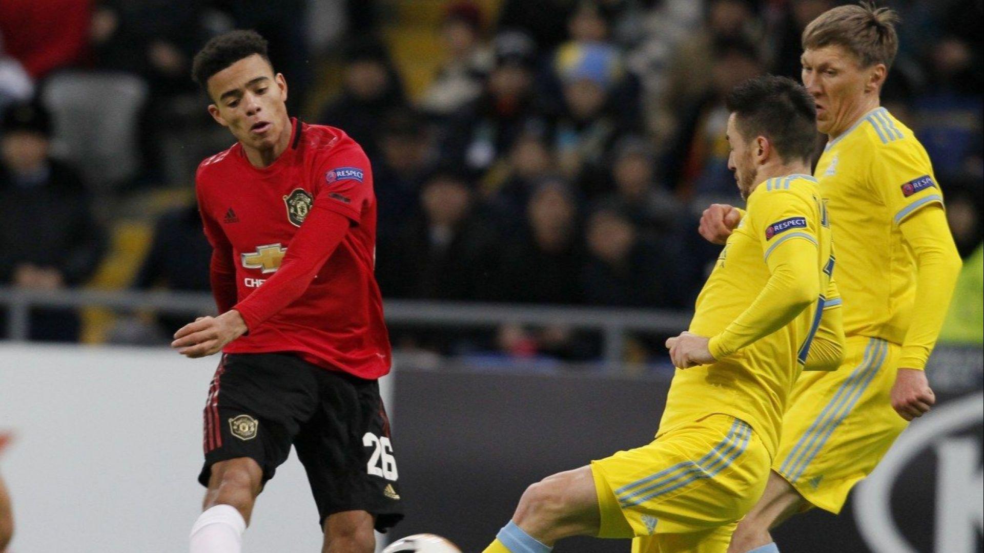 Младежите на Юнайтед посрамиха клуба в Казахстан