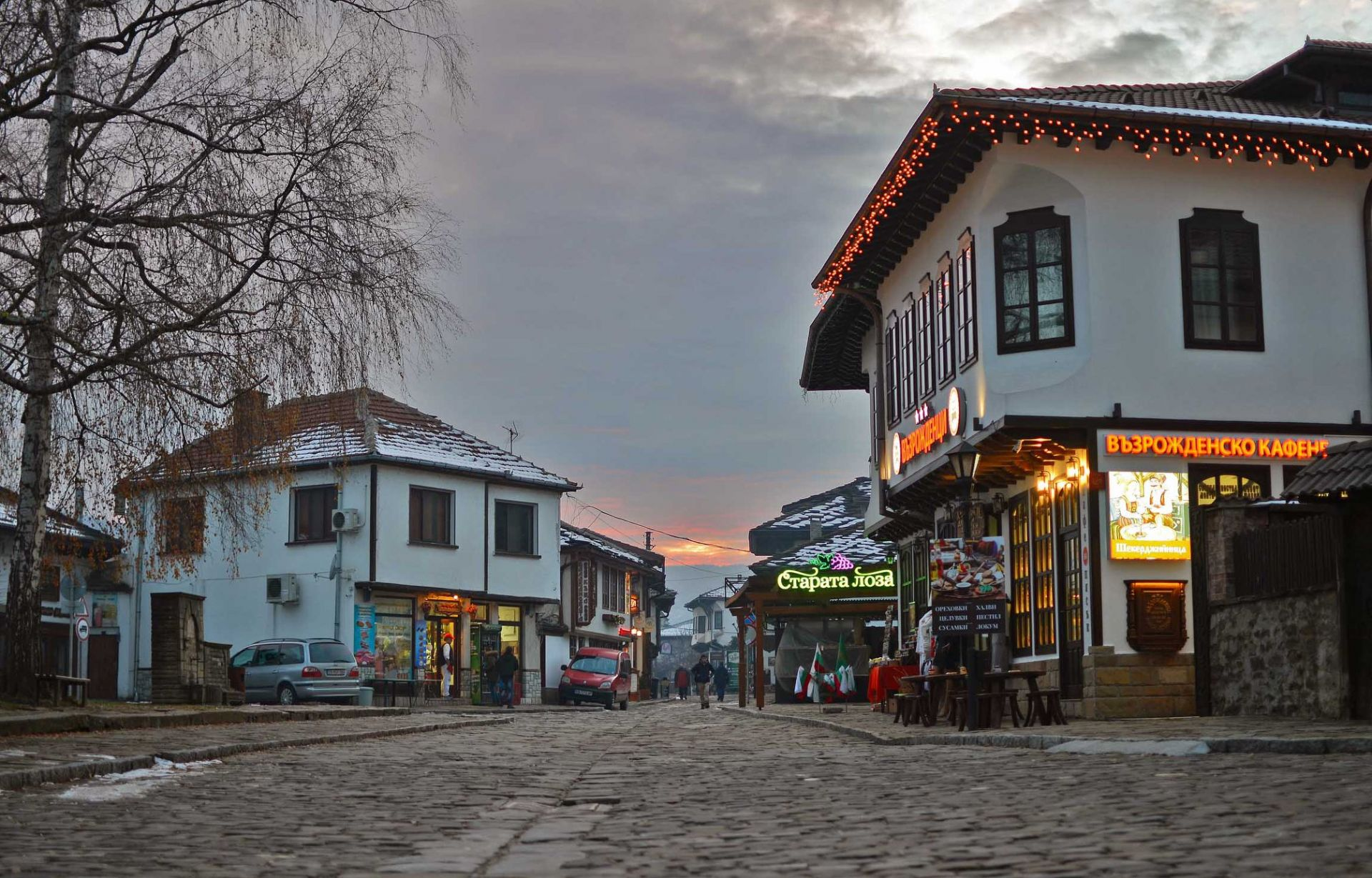 Старинната улица