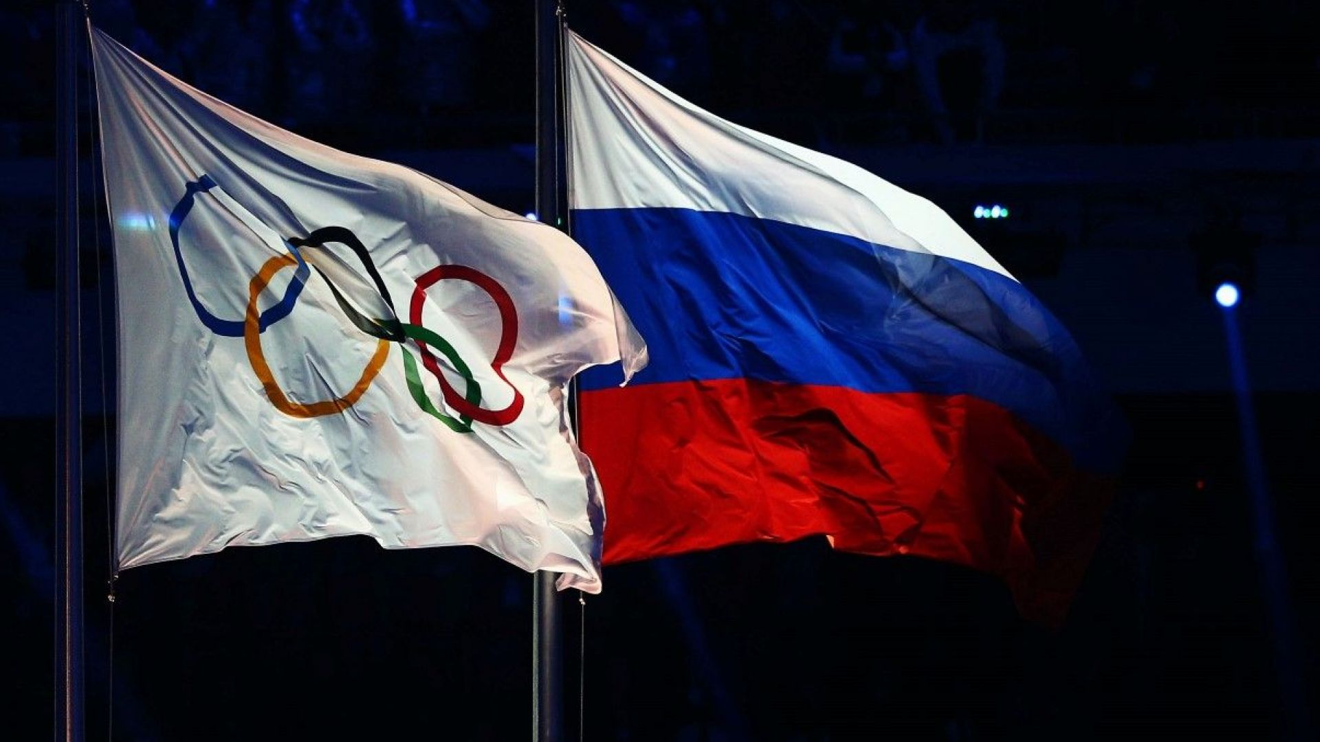 Намалиха наказанието на спортна Русия от четири на две години