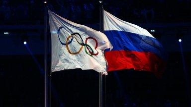 Официално: Изхвърлиха Русия за 4 г. от спорта, пропуска две Олимпиади и Мондиал 2022