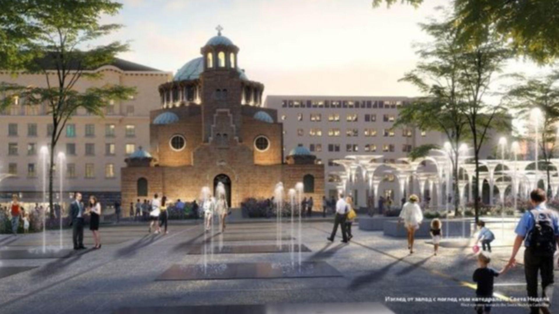 """Започват новия площад """"Св. Неделя"""" през април 2022 г., показаха окончателния проект"""