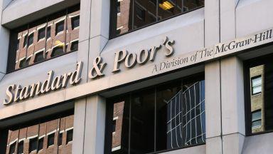 Стандард енд Пуърс повиши кредитния рейтинг на България