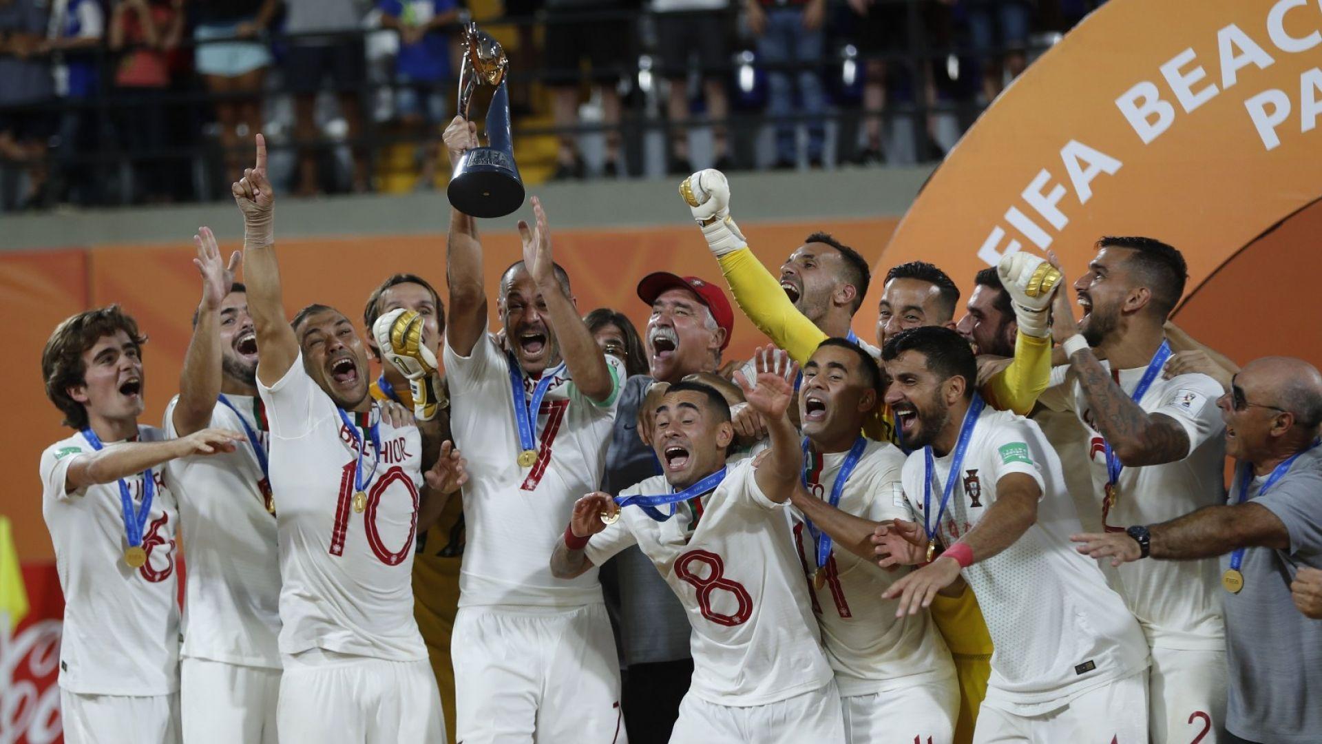 Португалия превзе пясъка за третата си световна титла