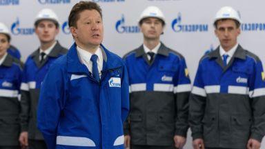 """Русия пусна газа за Китай по """"Силата на Сибир"""""""