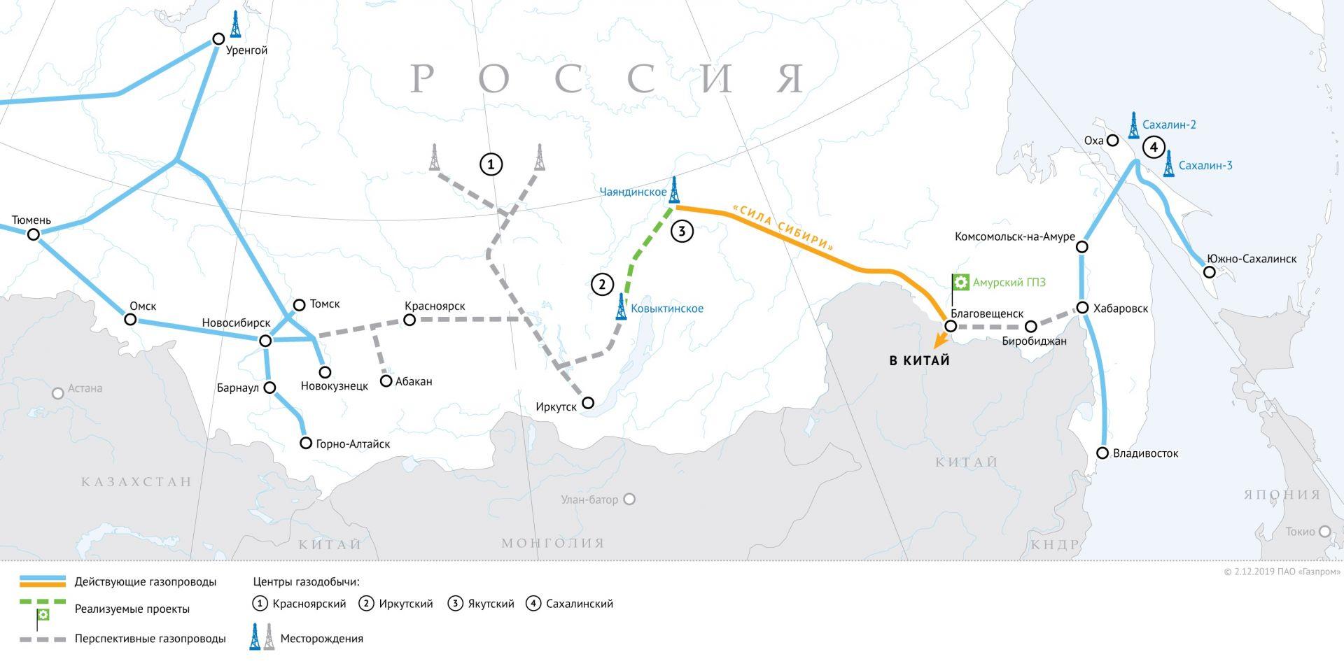 """Карта на газопровода """"Силата на Сибир"""""""