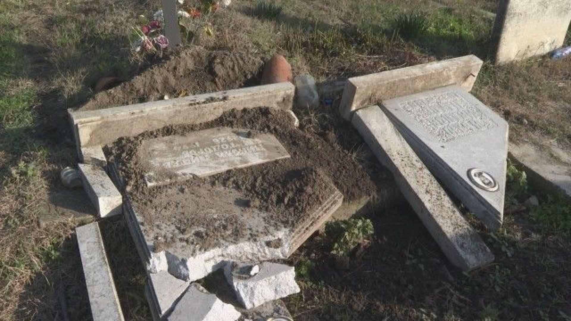 Вандалски акт в гробищния парк на Нова Загора