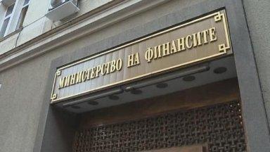 МФ емитира още 200 млн. лв. дълг при рекордно ниска доходност от 0.12%