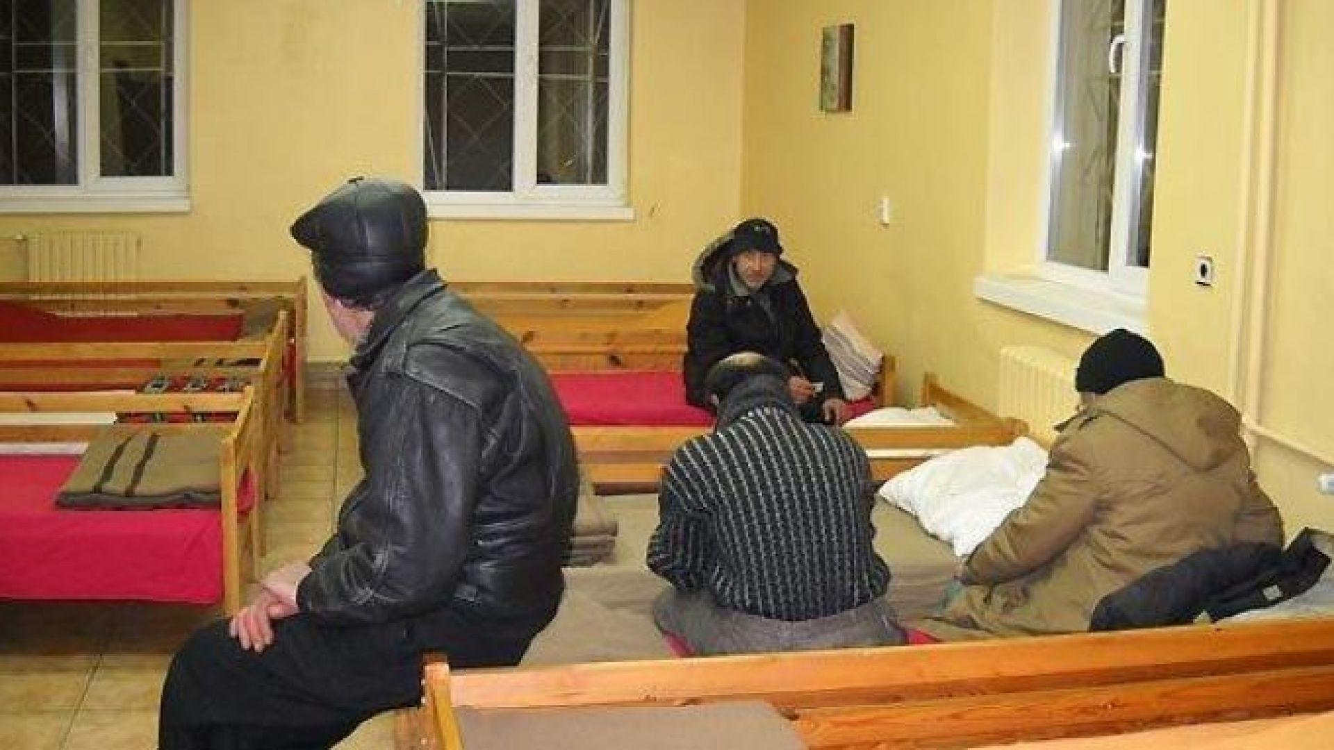 """Недоволство срещу кризисния център за бездомни в """"Захарна фабрика"""""""