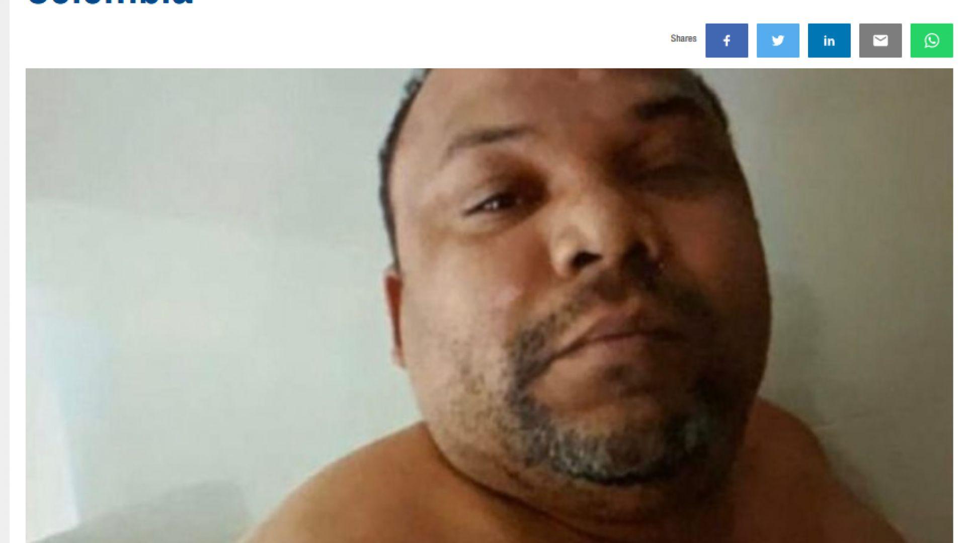 """Доминиканският """"цар на кокаина"""" е арестуван в Колумбия"""