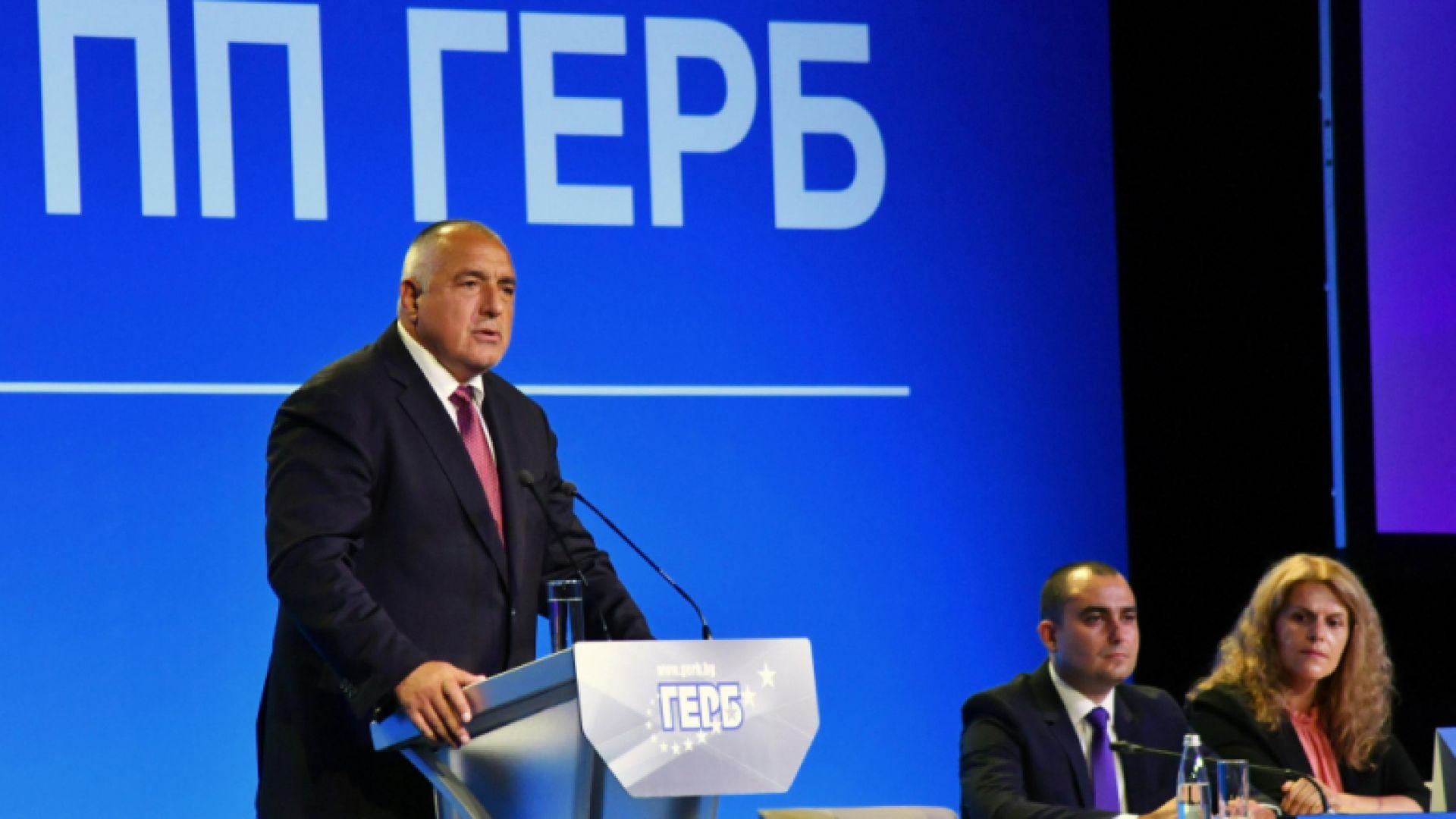 Борисов: Честит рожден ден, ГЕРБ! Ние сме алтернатива на рухналата банкова система и съсипаната икономика