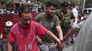 Масовите протести в Чили се отразили негативно на икономиката