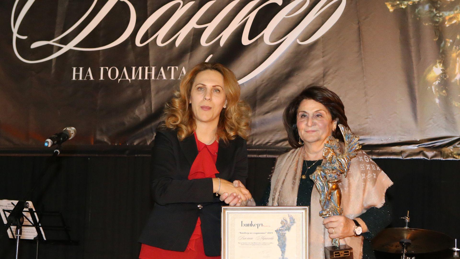 """Виолина Маринова получи признанието """"Банкер на годината 2019"""""""
