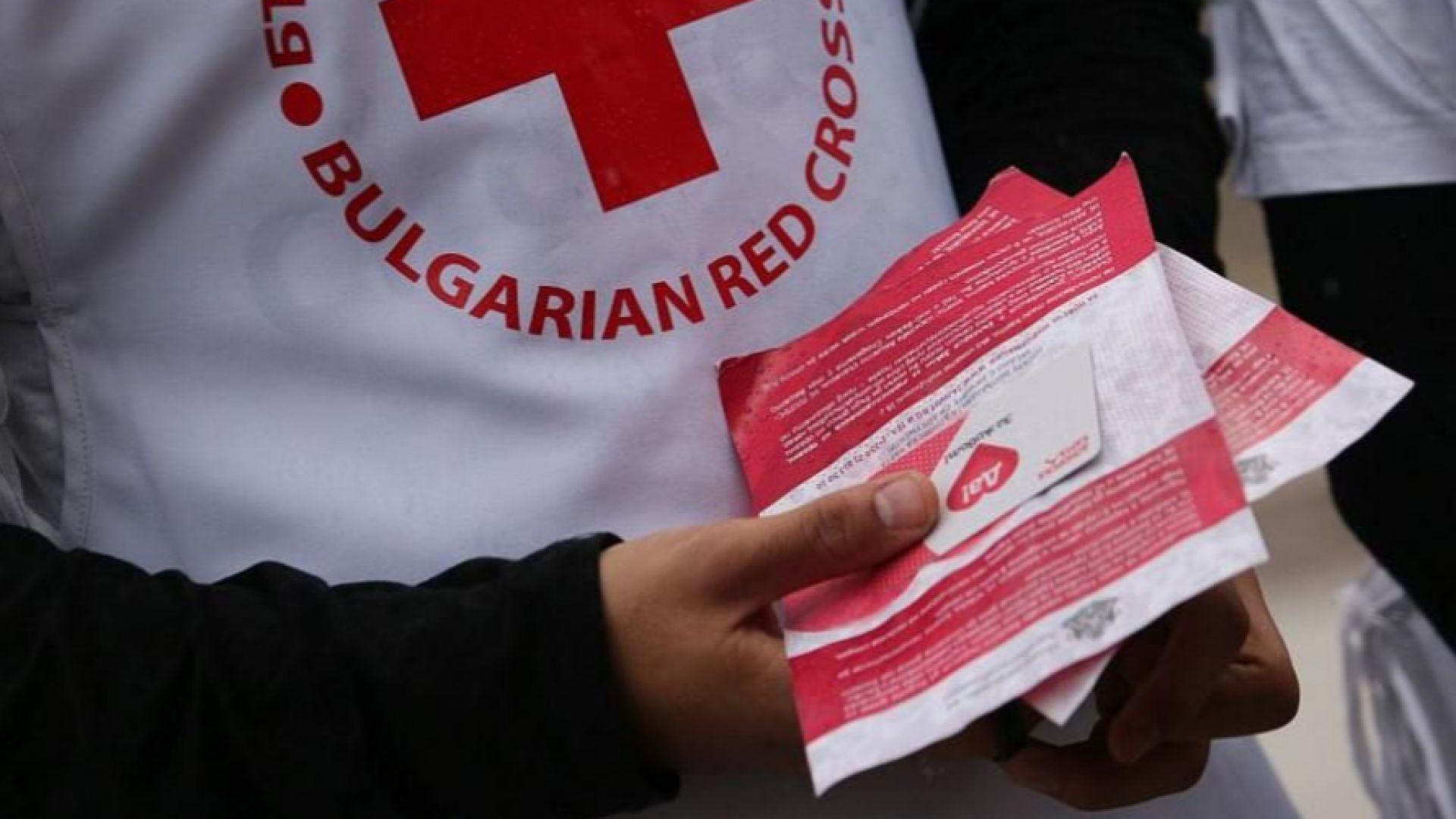 50-те хил. донорски карти вече са изчерпани