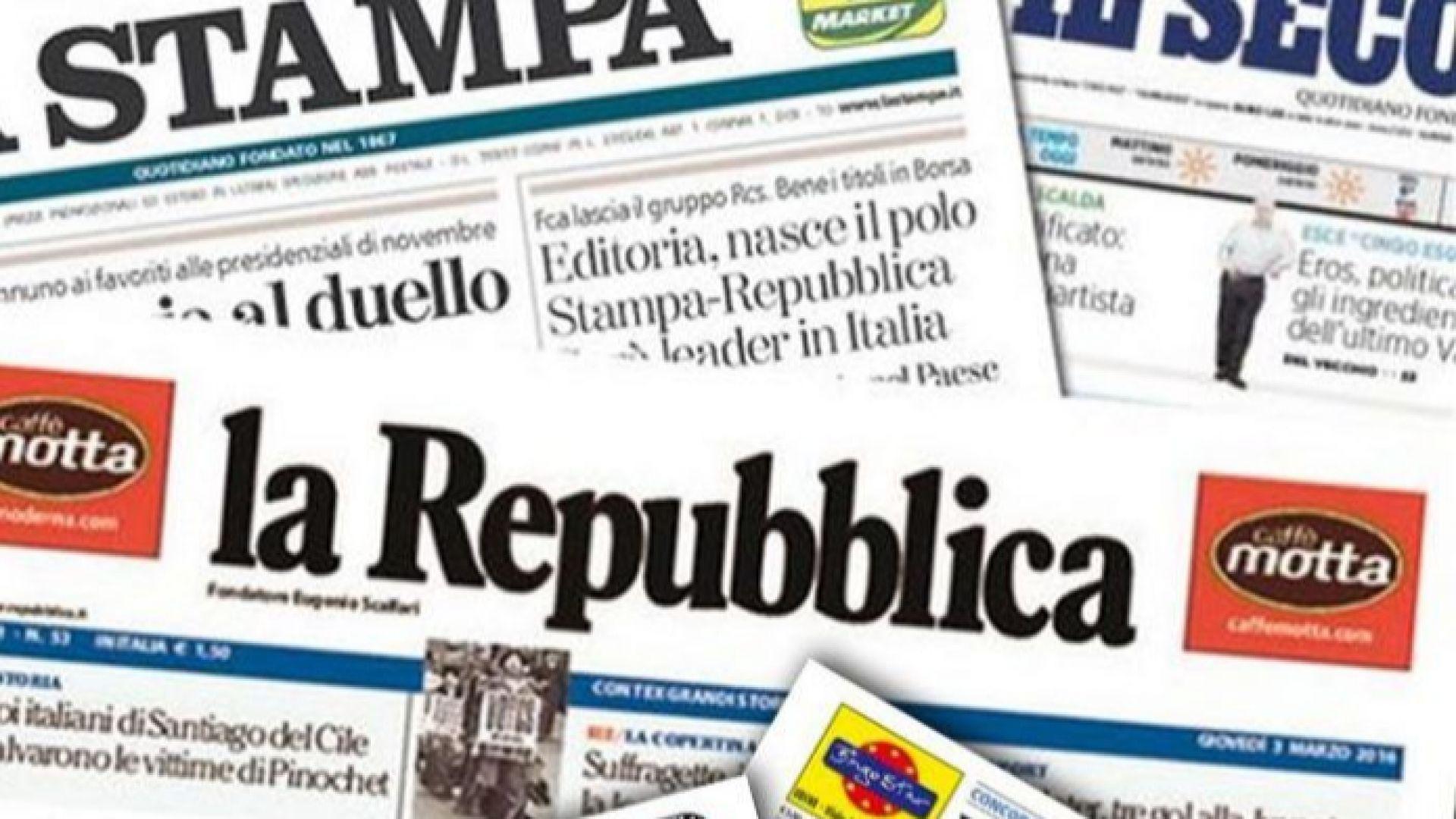 Италианската фамилия Аниели купи голяма вестникарска група