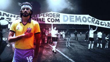 """Гениалният футболен идол Сократес и неговата """"черно-бяла"""" демокрация"""
