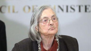 Напусна ни големият театрален педагог проф. Димитрина Гюрова