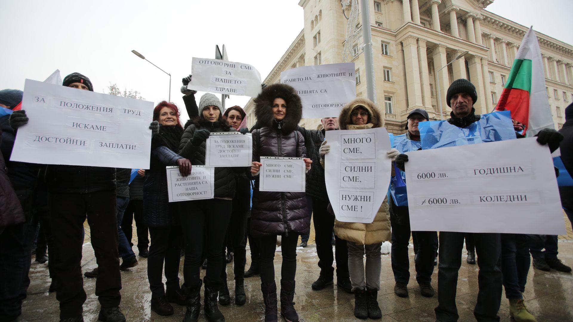 Служители от БАБХ на протест срещу малкия бюджет, искат 105 млн. лева за следващата година