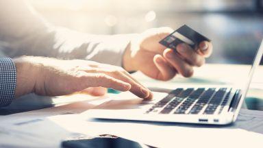 От днес презграничните плащания са по-евтини за българи
