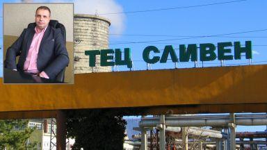 """""""Топлофикация Сливен"""" преминава от въглища изцяло на екологични горива"""