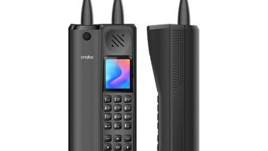 Руската Strike ще предлага свръхевтини телефони