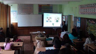 В четири училища в Русе няма да се учи заради авария на парното