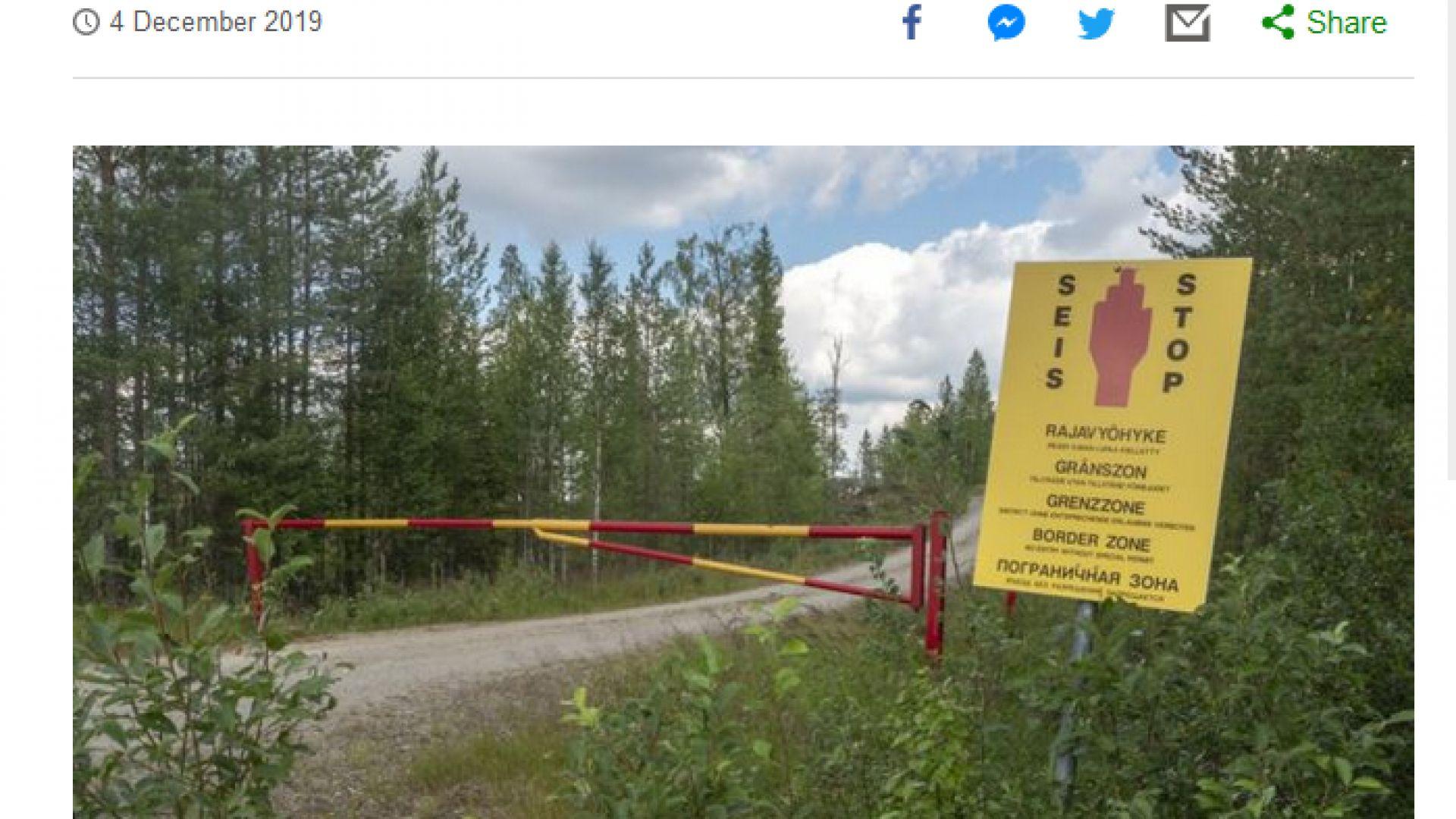 Задържаха руснак, издигнал фалшиви гранични постове и заблудил мигранти, че са във Финландия