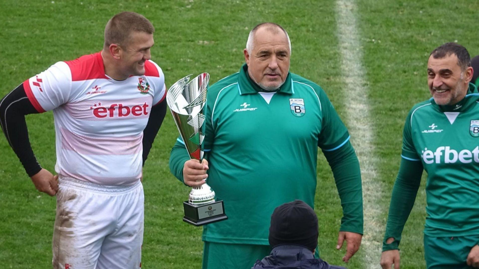 Премиерът Борисов с гол и нов трофей на терена