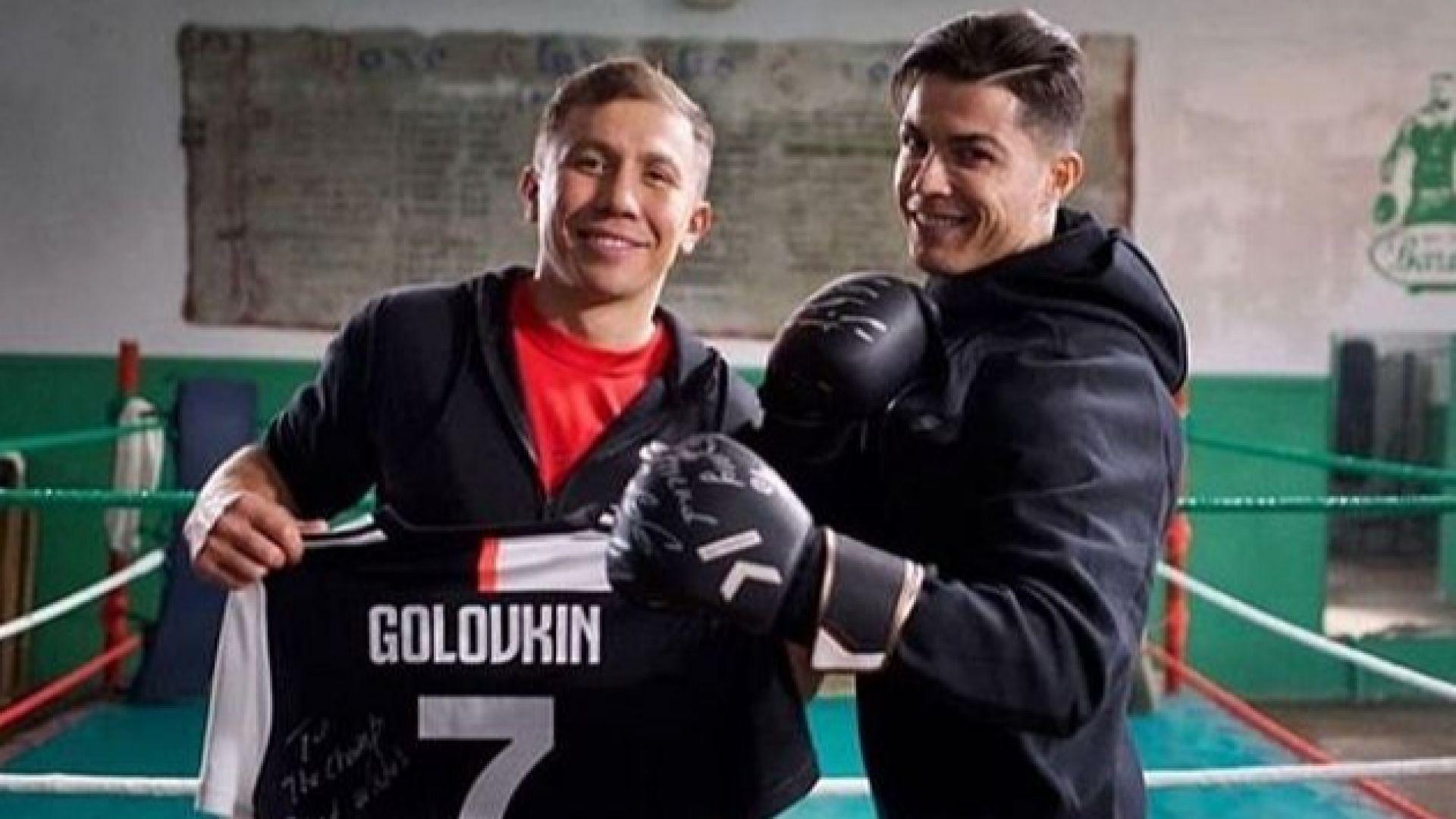 Роналдо и Головкин се оказаха приятели