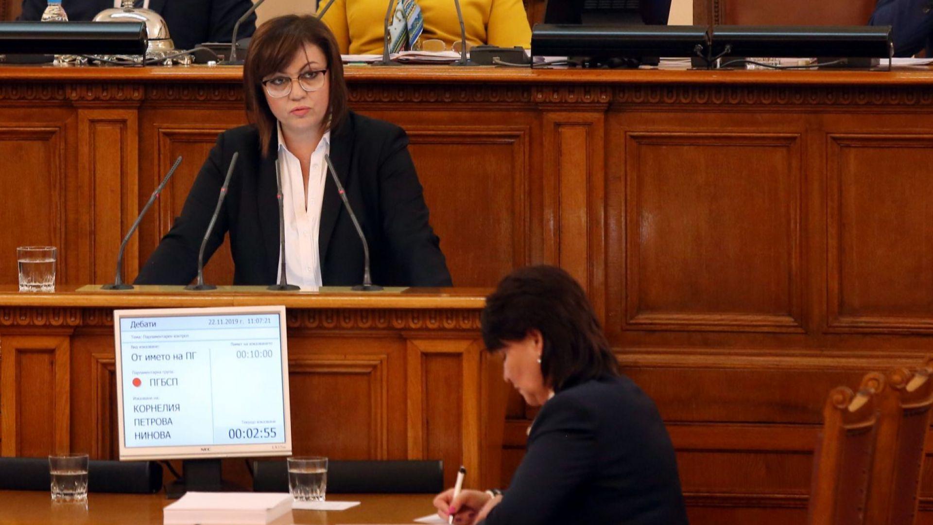 БСП обясни за разцеплението в парламентарната група