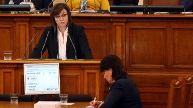 БСП обясни как се е стигнало до разцеплението в парламентарната група