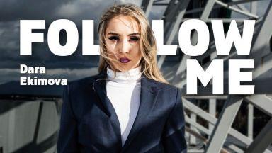 Дара Екимова пусна първата си самостоятелна коледна песен