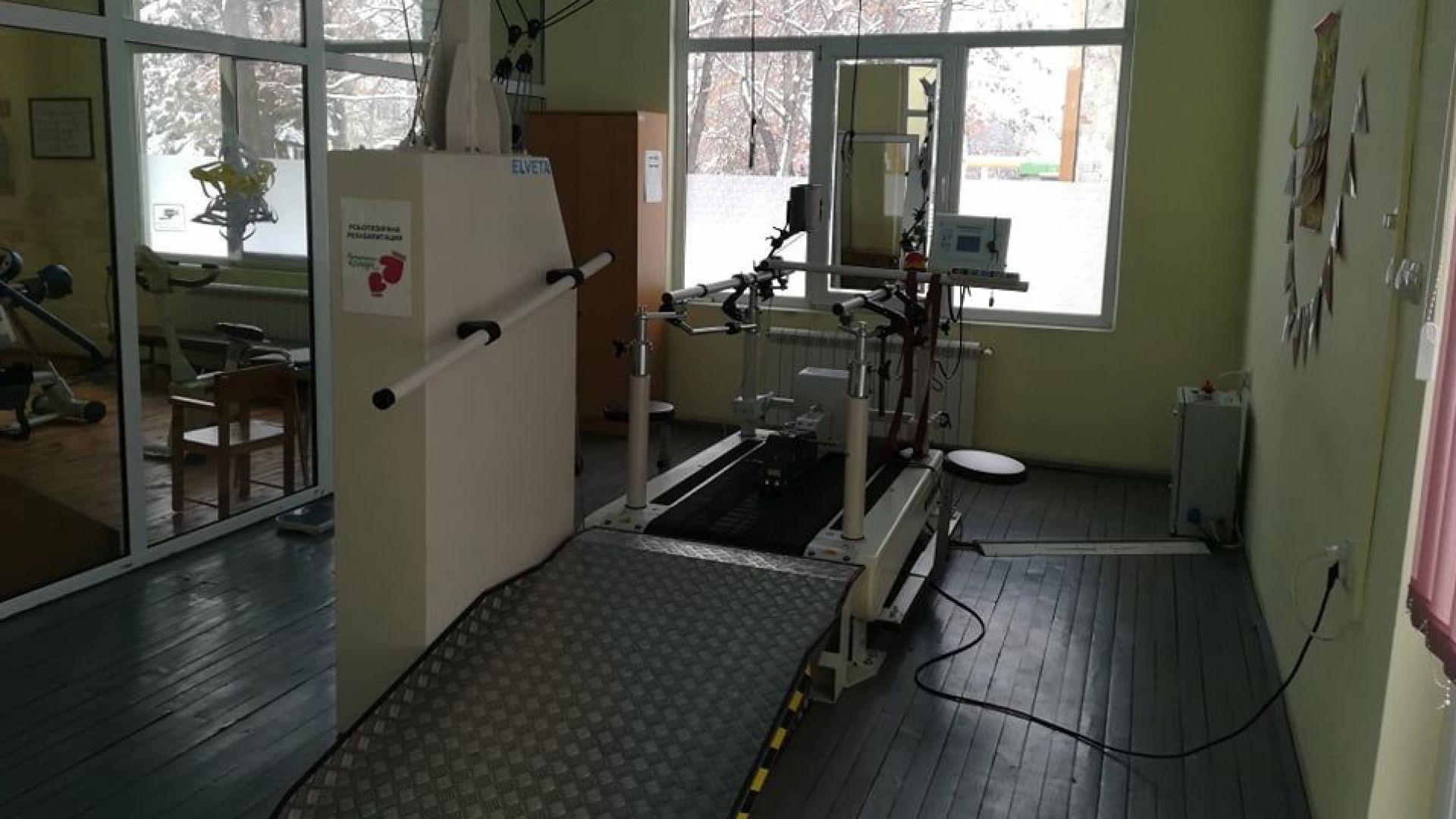 Робот за рехабилитация