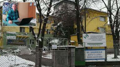 """Доц. Чавдаров: """"Българската Коледа"""" прави много за децата с церебрална парализа"""