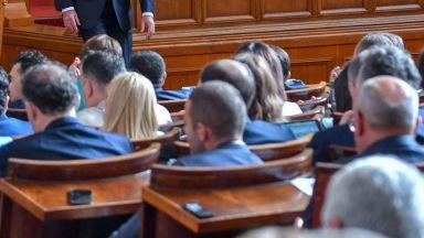 Парламентът прие на първо четене промени в Закона за независимия финансов одит
