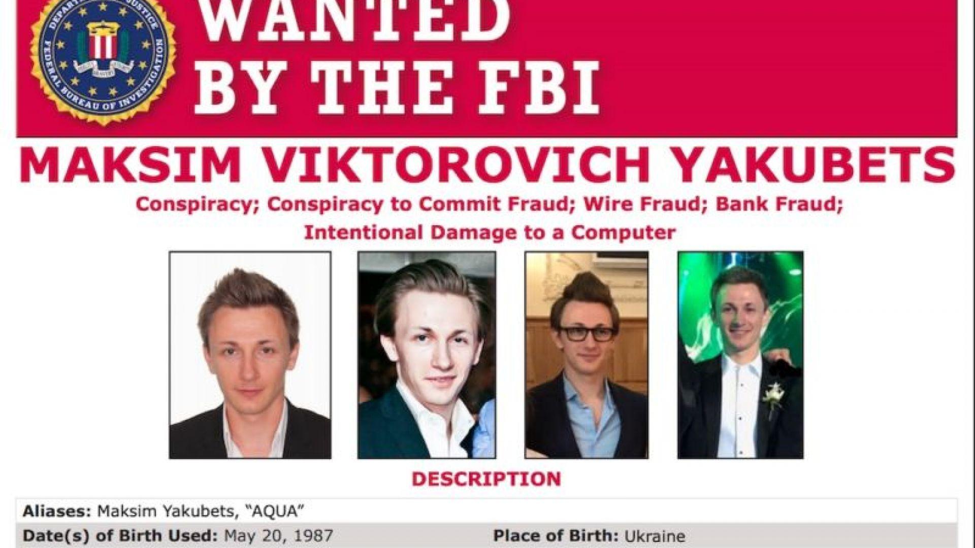 В САЩ бяха повдигнати обвинения на двама руснаци, за които