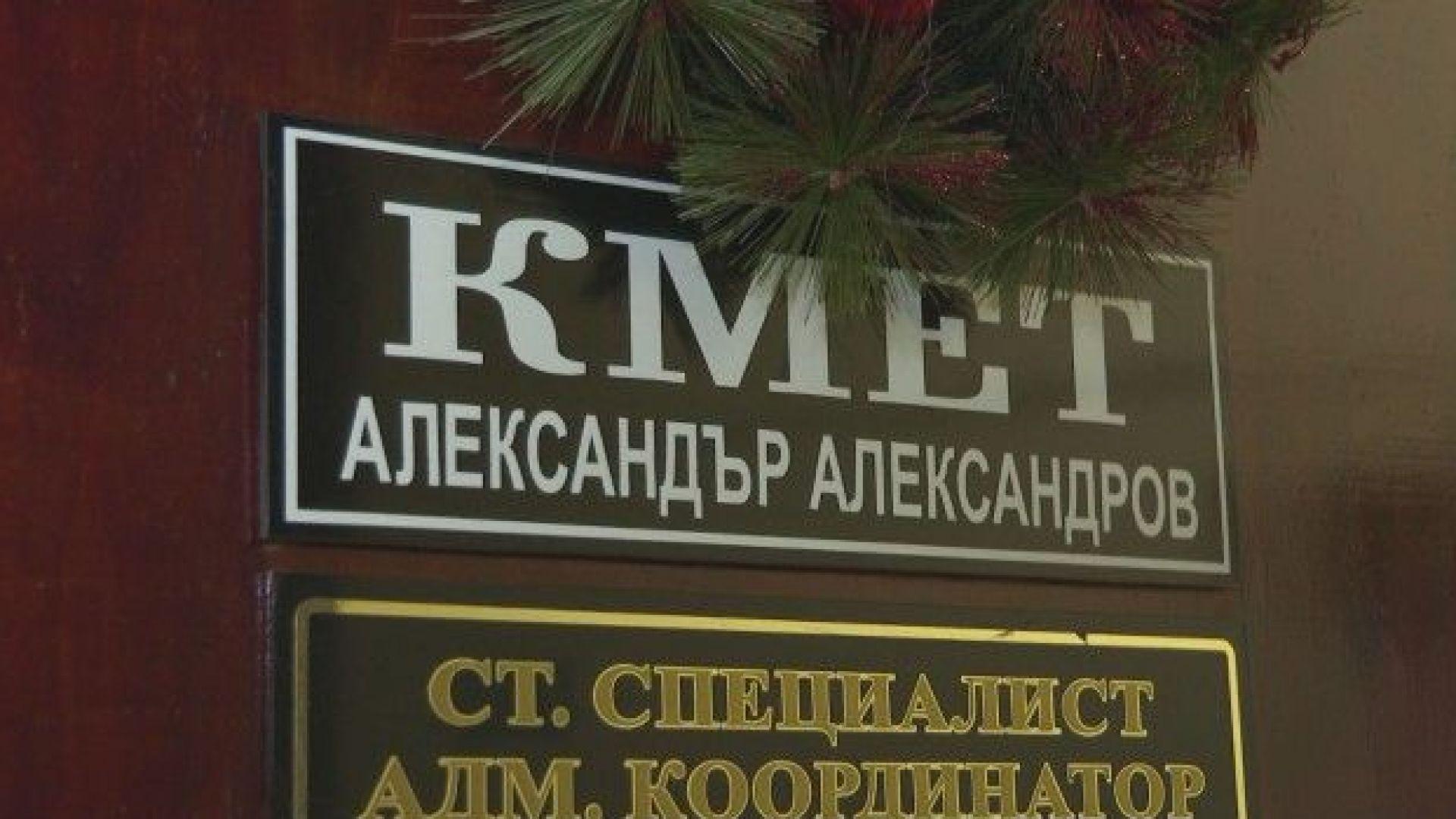 Кметската заплата в най-бедната община у нас - Ружинци, е
