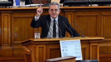 Йордан Цонев: Партийната субсидия от 8 лв. е незаконна