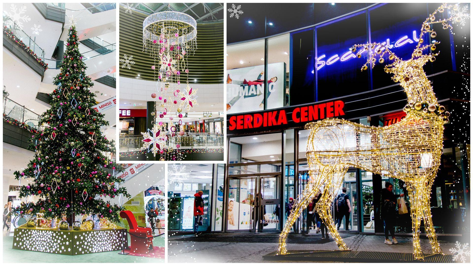 Светът на Коледа тази година е в Сердика Център