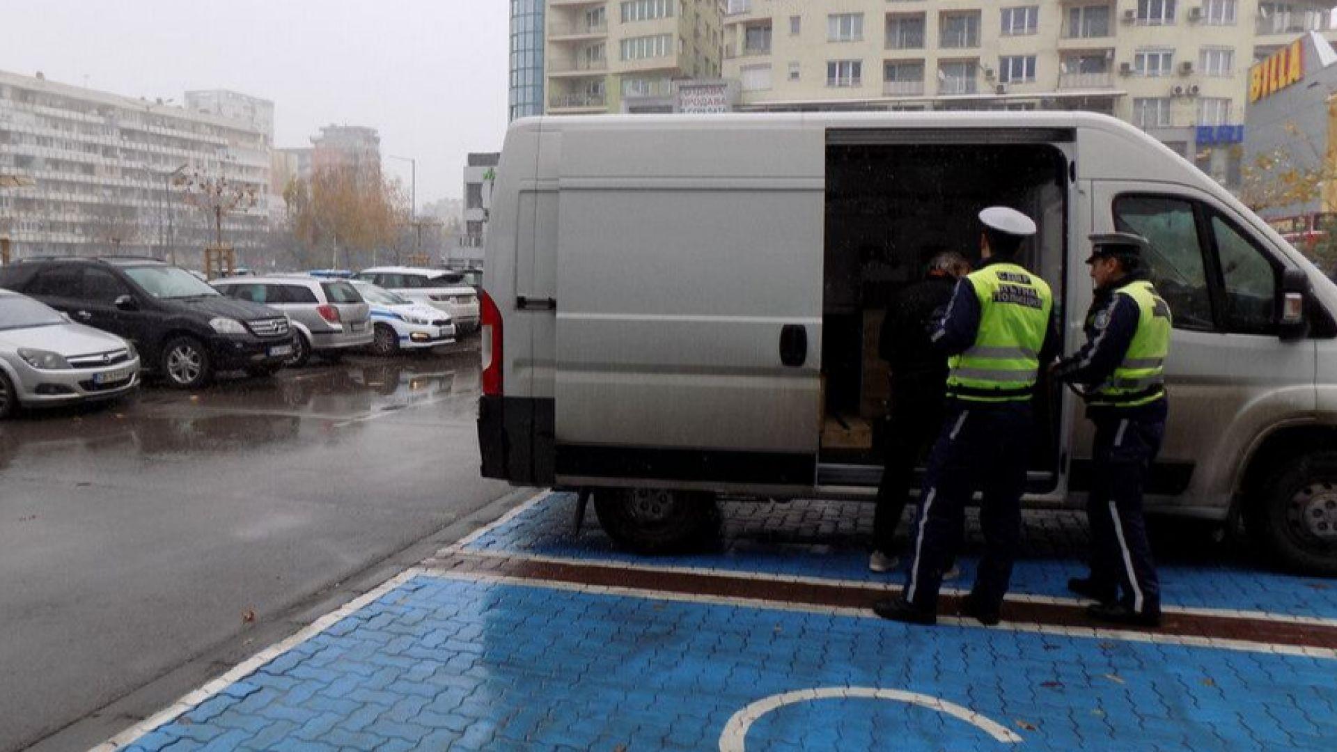 В Пазарджик заловени най-много водачи-нарушители, ползвали места за инвалиди