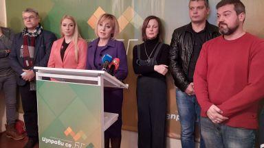 Мая Манолова представи гражданския си проект - платформата Изправи се.БГ