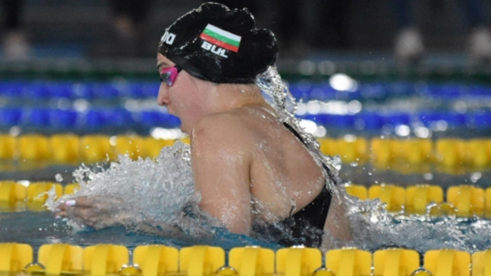 Падна 31-годишен рекорд на легендарната Таня Богомилова