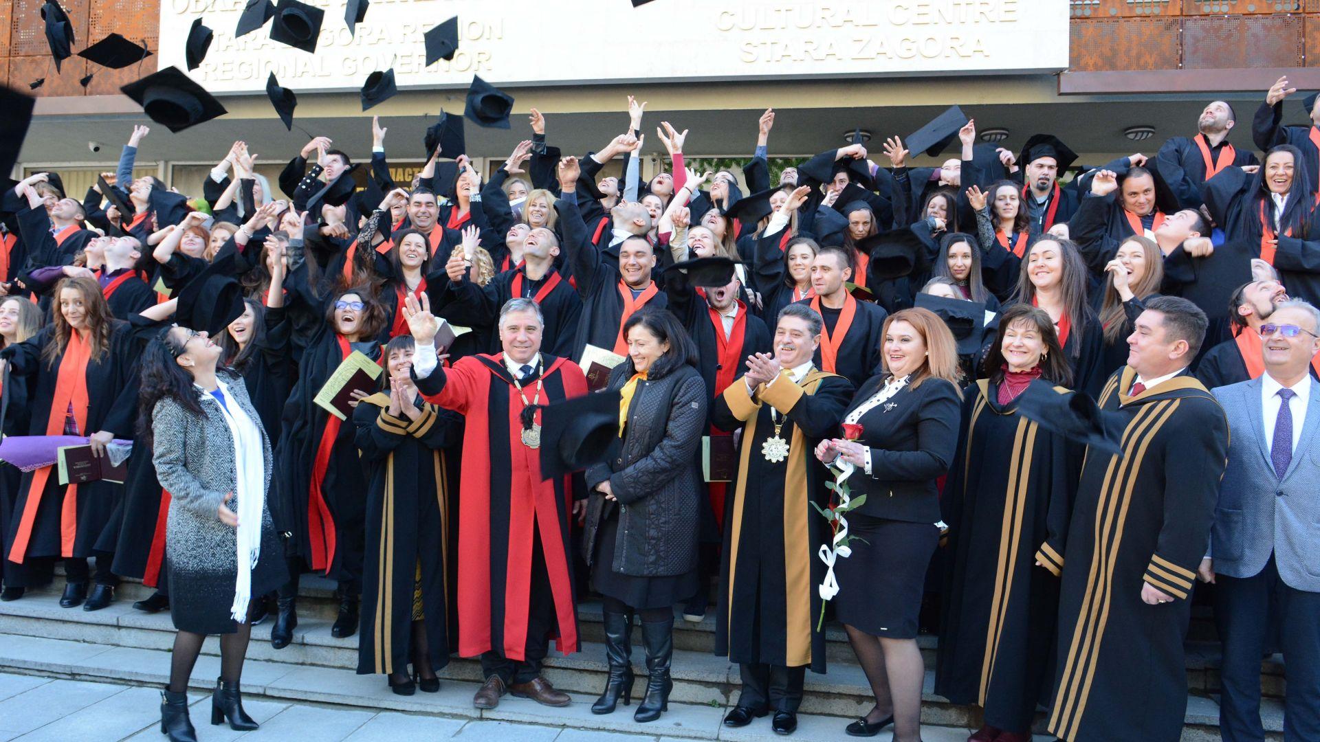 Днес - 8 декември, е празник на българските студенти. През