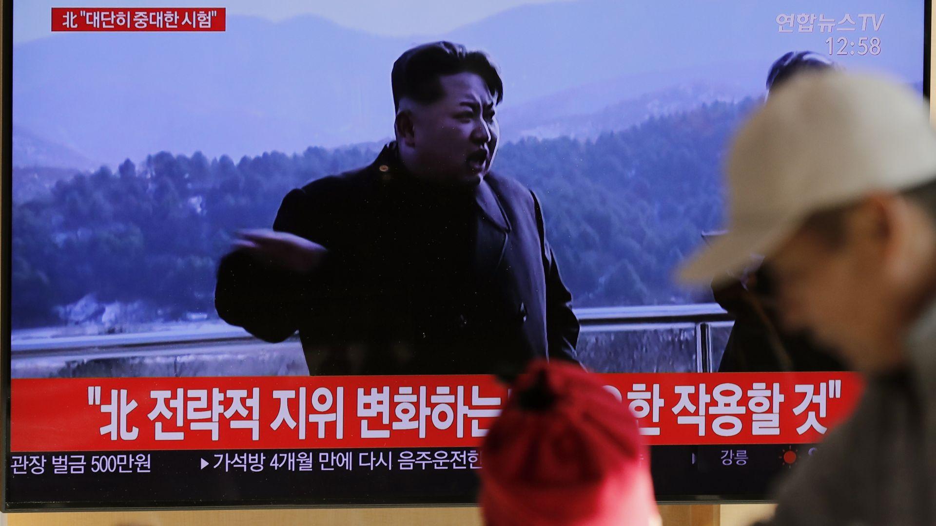 Северна Корея е извършила