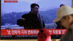 """Северна Корея извърши """"много важно изпитание"""" на полигон за изстрелване на сателити"""