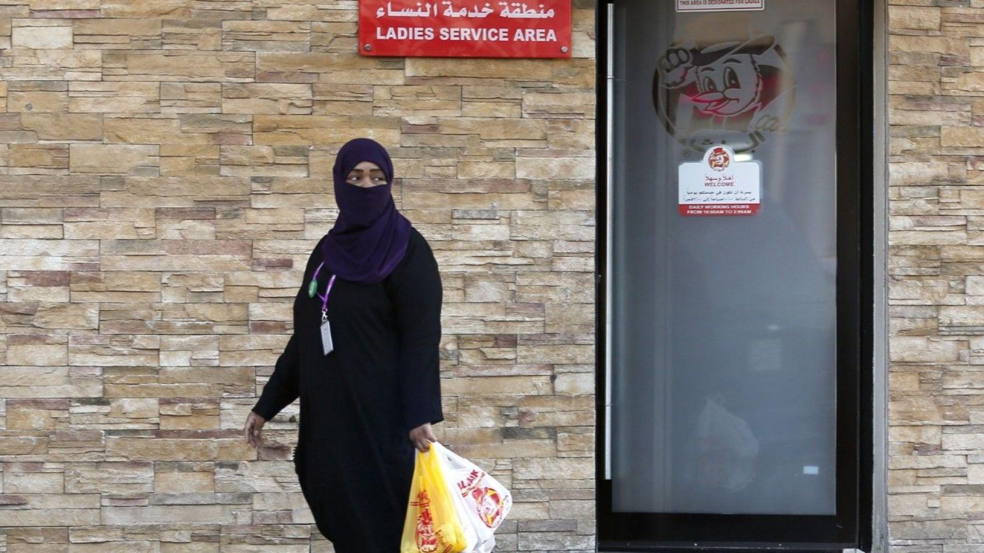 Жените в Саудитска Арабия вече няма да е нужно да