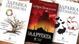 Вижте 3 от българските бестселъри на Панаира на книгата