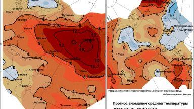 Атлантикът смаза Сибир: ще има ли изобщо зима у нас?
