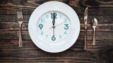 Постенето 14 часа в денонощието е полезно и здравословно