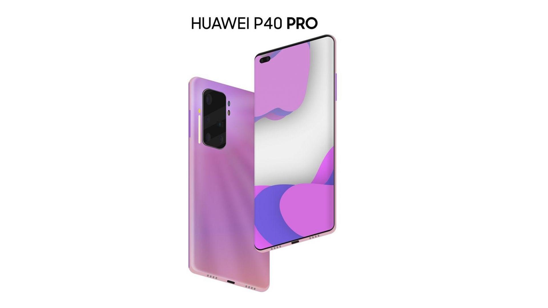 Премиерата на Huawei P40 ще е в Париж в края на март