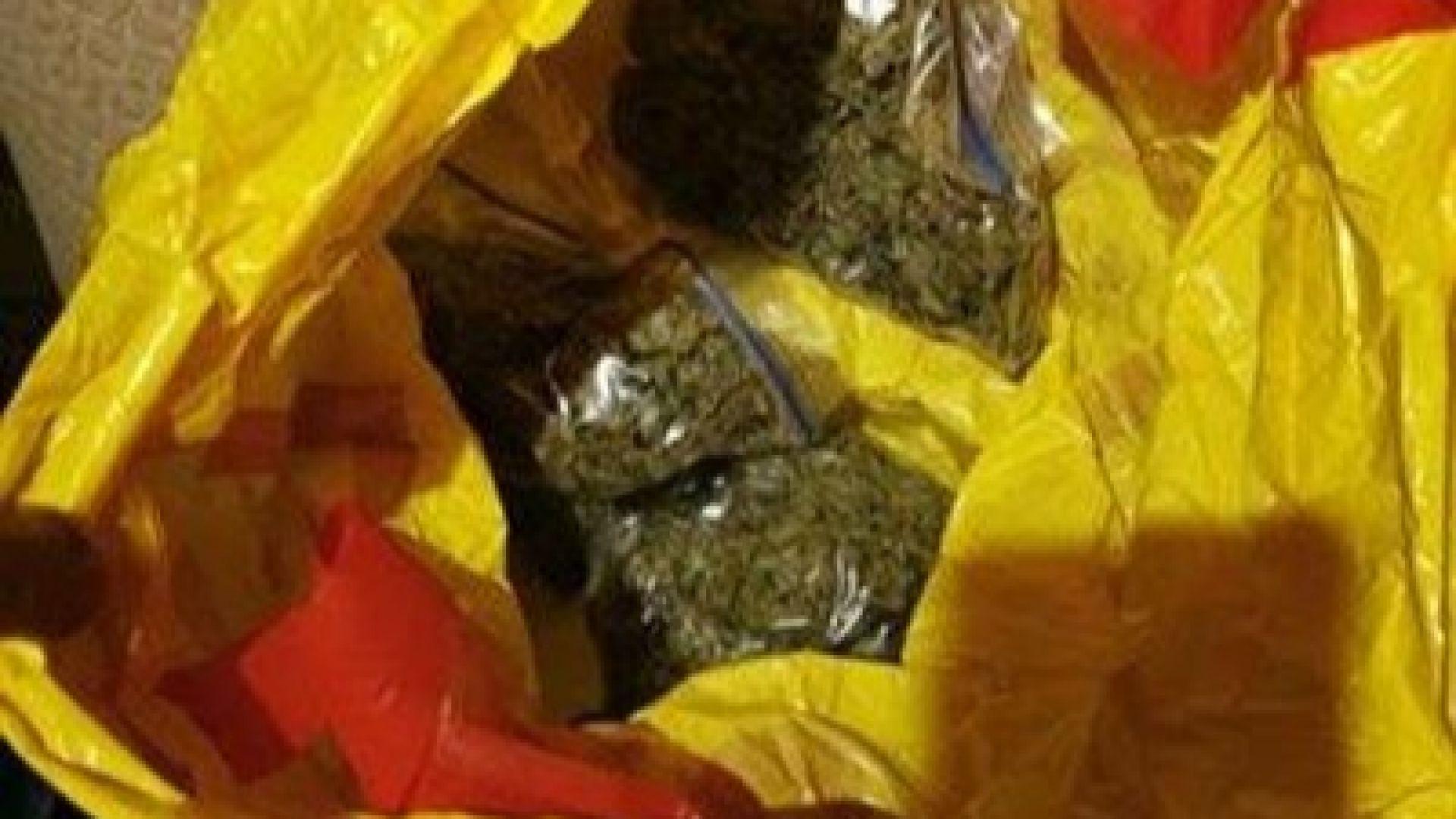 Разбиха още една наркогрупа в Елин Пелин